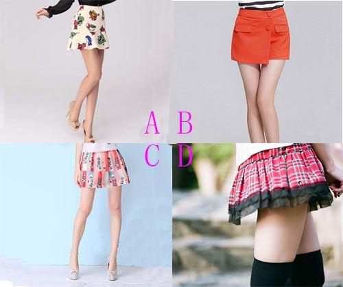 心理測試:選一款校裙,測你是同學眼中的哪種女孩?