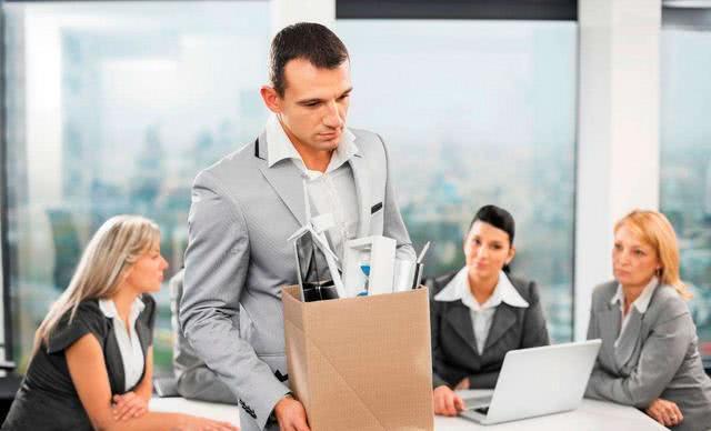為何能力越強的員工越容易被開除?HR提醒你別犯這些職場禁忌