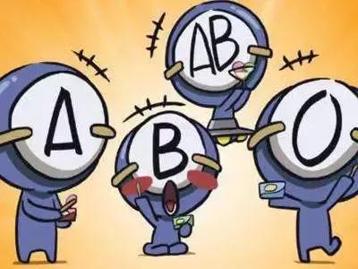 四大血型租房记:4个血型,4种性格,还是眼缘最重要!