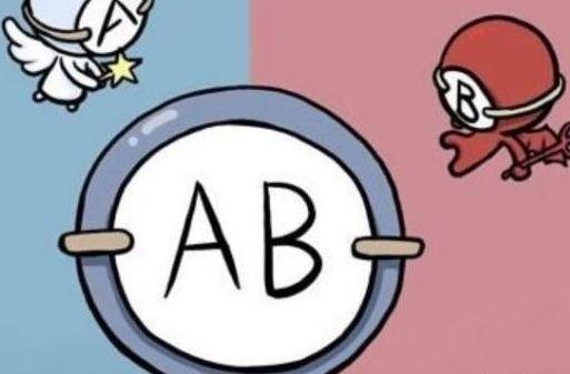 血型配对:四大血型谁性格好情商高?